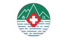 广东江门鹤山西江医院