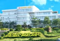 韶关市第三人民医院