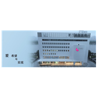 厦门安宝医院