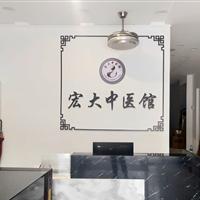 广州宏大中医馆有限公司