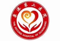 福建泉港第二医院