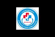 广东省阳西惠民医院
