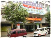 广东惠州博罗县妇幼保健院