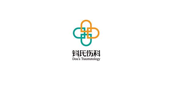 缙云县钭氏伤科医院