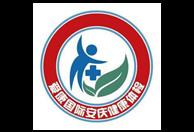 爱康国际安庆健康体检中心
