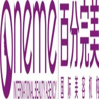 东莞百分完美国际美容机构