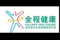 上海万达全程健康门诊部有限公司