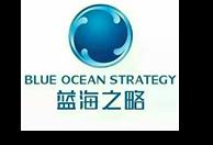 珠海市蓝海之略医疗股份有限公司