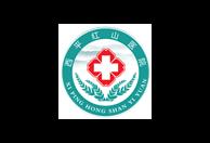 西平红山医院