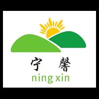 江西宁馨企业管理有限公司