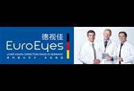 北京德视佳眼科诊所有限公司