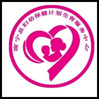 富宁县妇幼保健院