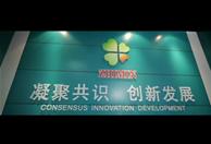 杭州致民医疗投资管理有限公司