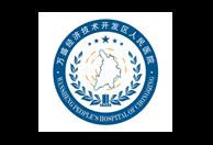 重庆市万盛经济技术开发区人民医院
