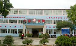广西柳州新兴医院