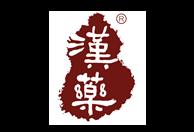 南通汉药研究所