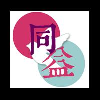 中山市同益社会工作服务中心-康复服务
