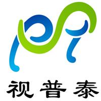 深圳市视普泰科技有限公司