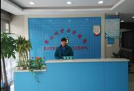 郑州市高新区枫杨社区卫生服务中心