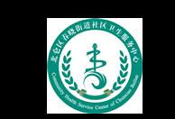 宁波市北仑区春晓街道社区卫生中心