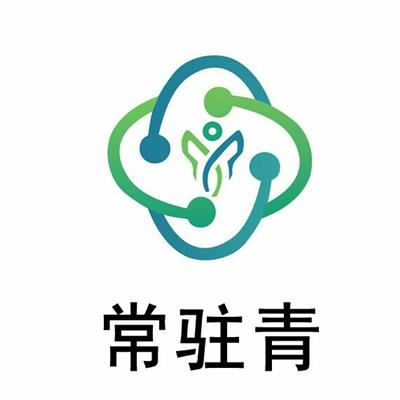 湖南省保尔康医疗管理有限公司