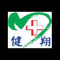 佛山健翔医院