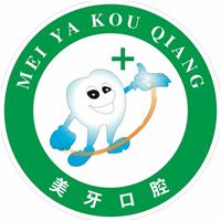 息县美牙口腔诊所