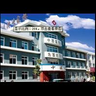 辽宁省葫芦岛市建昌县中医院