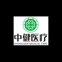 重庆中健康复医院