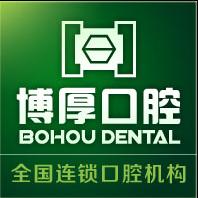 上海博厚医院投资管理有限公司