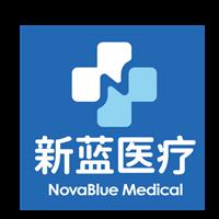 北京新蓝医疗有限公司