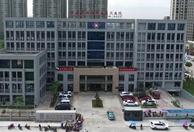 浙江省永康市经济开发区卫生院