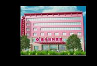 郑州现代妇科医院