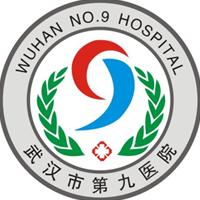 武汉市第九医院