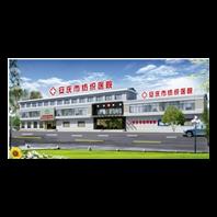 安庆秉风医院