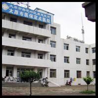 太原市杏花岭区康复医院