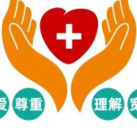 杜志明西医诊所(中康综合门诊部)