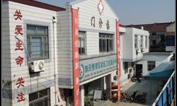 苏州市阳澄湖生态休闲旅游度假区卫生院