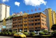 重庆送子鸟医院