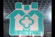 郑州市社区卫生服务中心